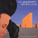 DISHARMONIC ORCHESTRA / Not To Be Undimensional Conscious